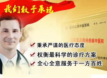 """我院""""医疗质量""""获中国卫生局肯定"""