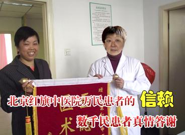 兴义阳光医院精神病专家应邀参加国家中医药名家高层论坛